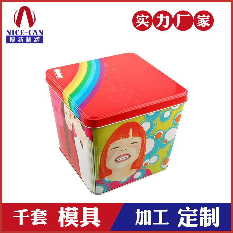 铁盒收纳盒-金属包装收纳铁盒