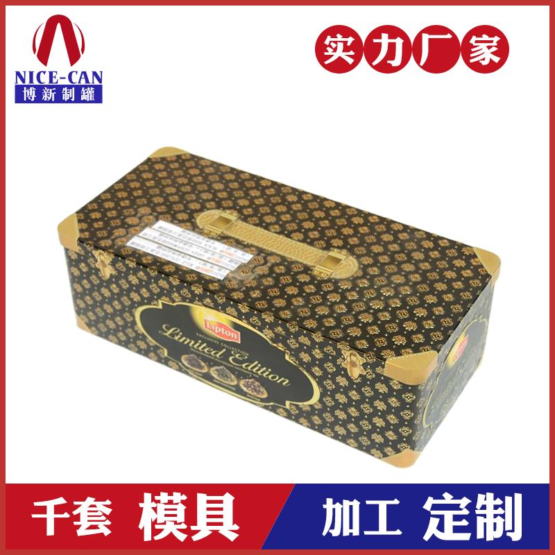 长方形茶叶铁盒-茶叶礼品包装铁盒