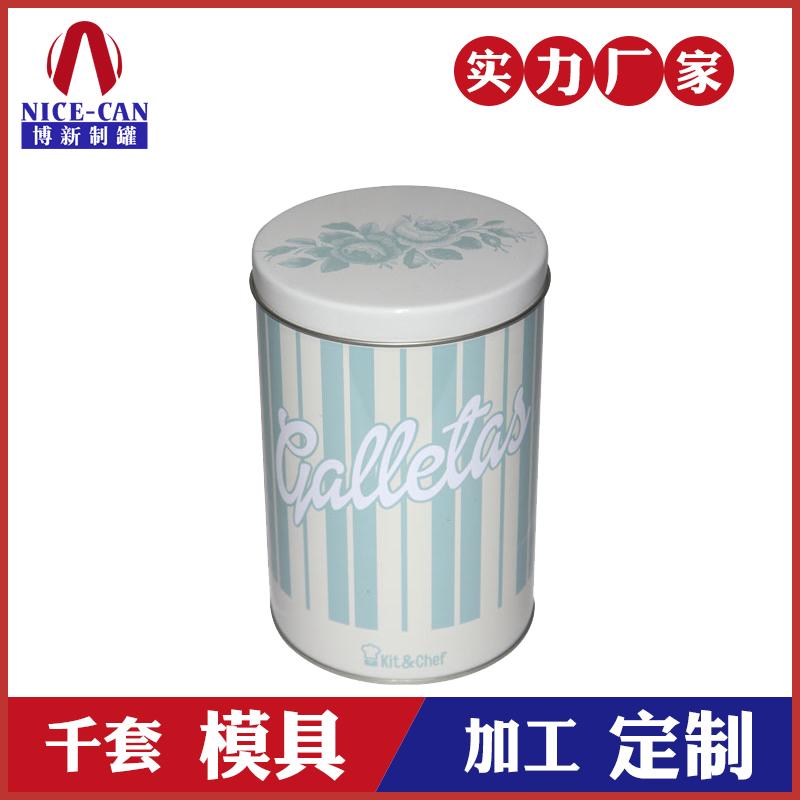 饼干铁盒包装-食品通用铁盒定制