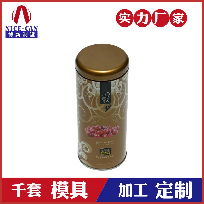 圆形茶叶铁罐-马口铁水果花茶茶叶铁罐