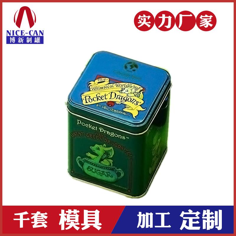 食品铁盒-正方形铁盒定做