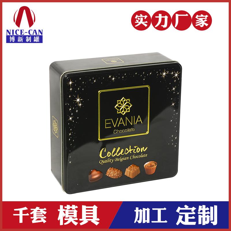 巧克力铁盒包装-高档德国巧克力铁盒
