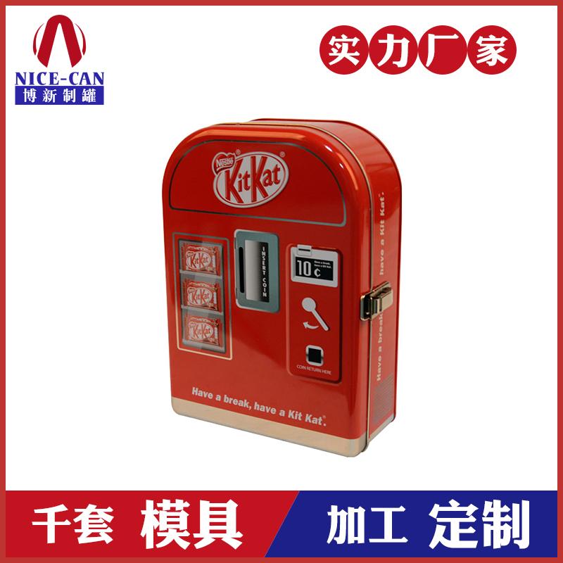 kitkat巧克力铁盒-食品包装铁盒定制