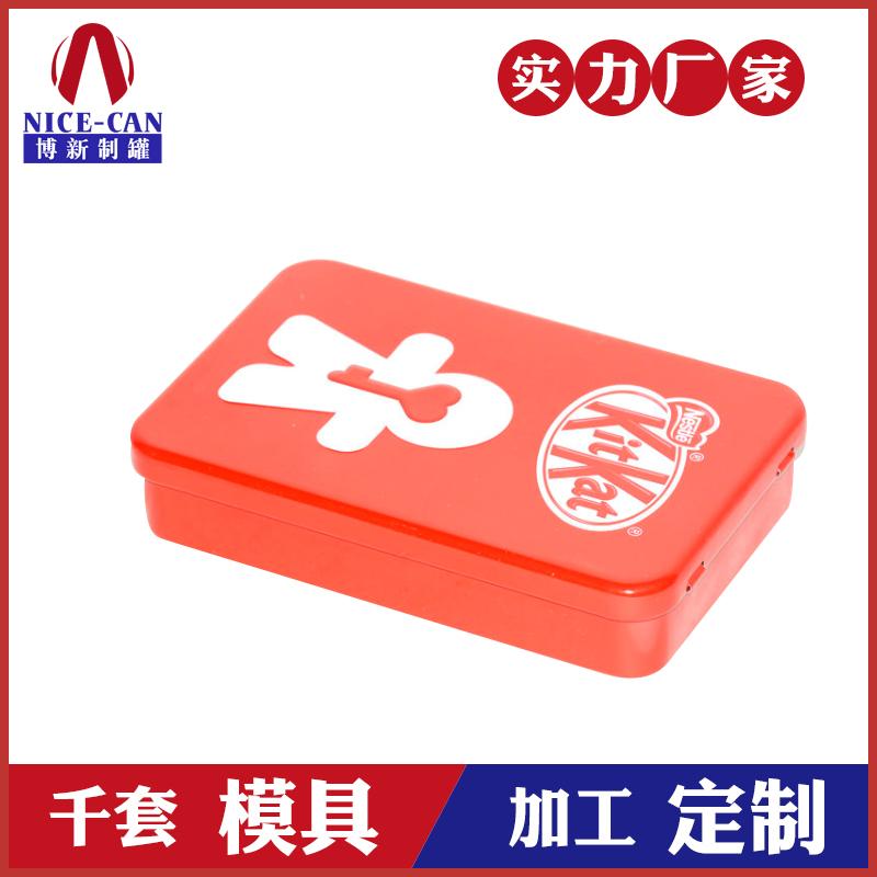 食品包装铁盒-雀巢kitkat巧克力铁盒