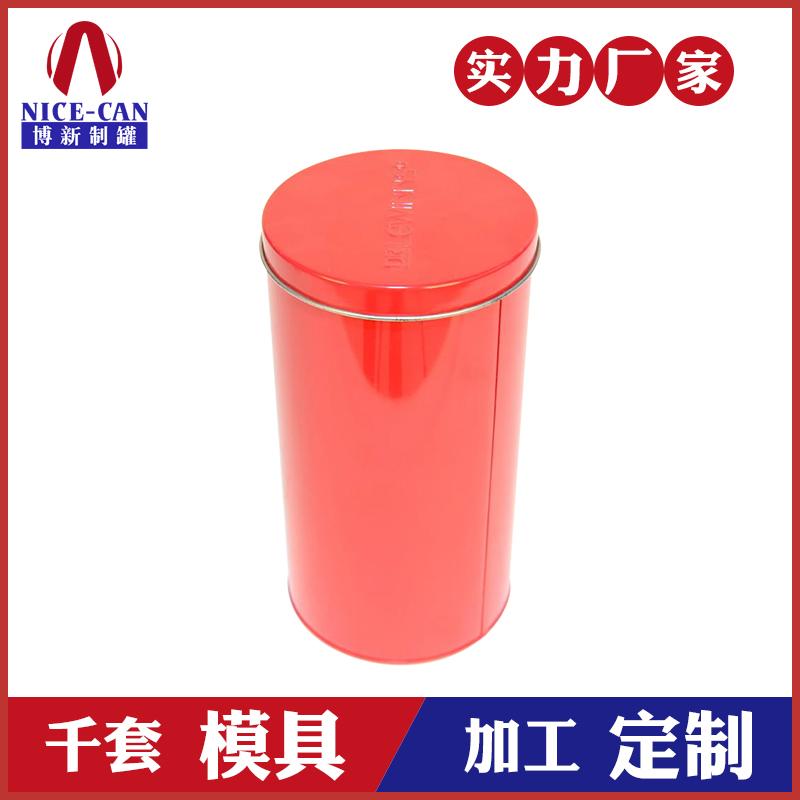茶叶罐厂家-高档红茶铁盒