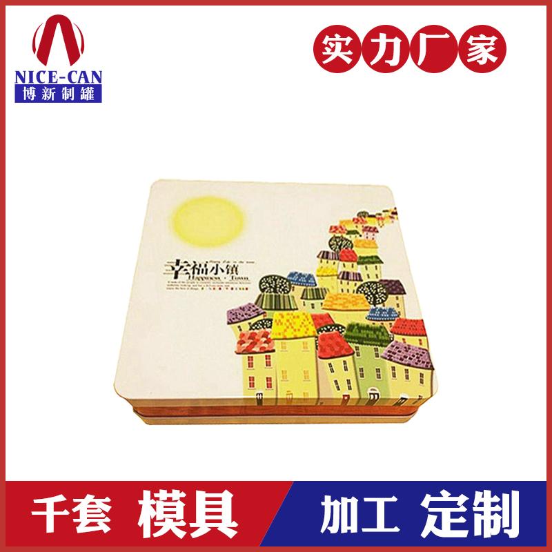 月饼包装铁盒-四个装月饼铁盒包装供应