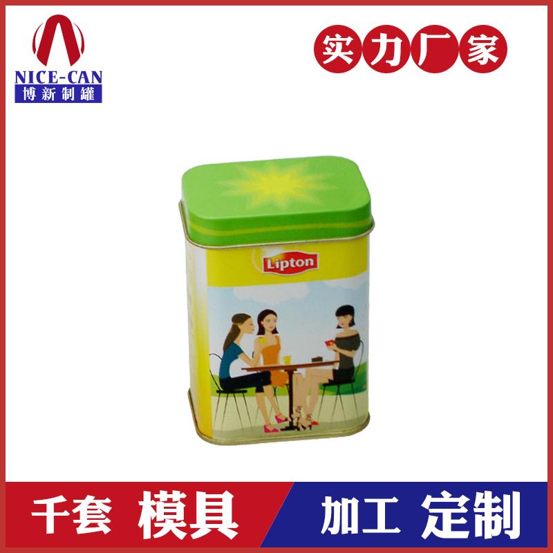 茶叶包装铁罐-立顿茶叶铁罐