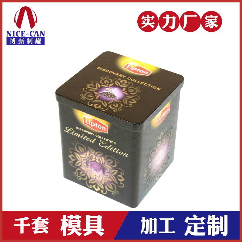 方形茶叶罐包装-立顿茉莉花茶铁罐定制