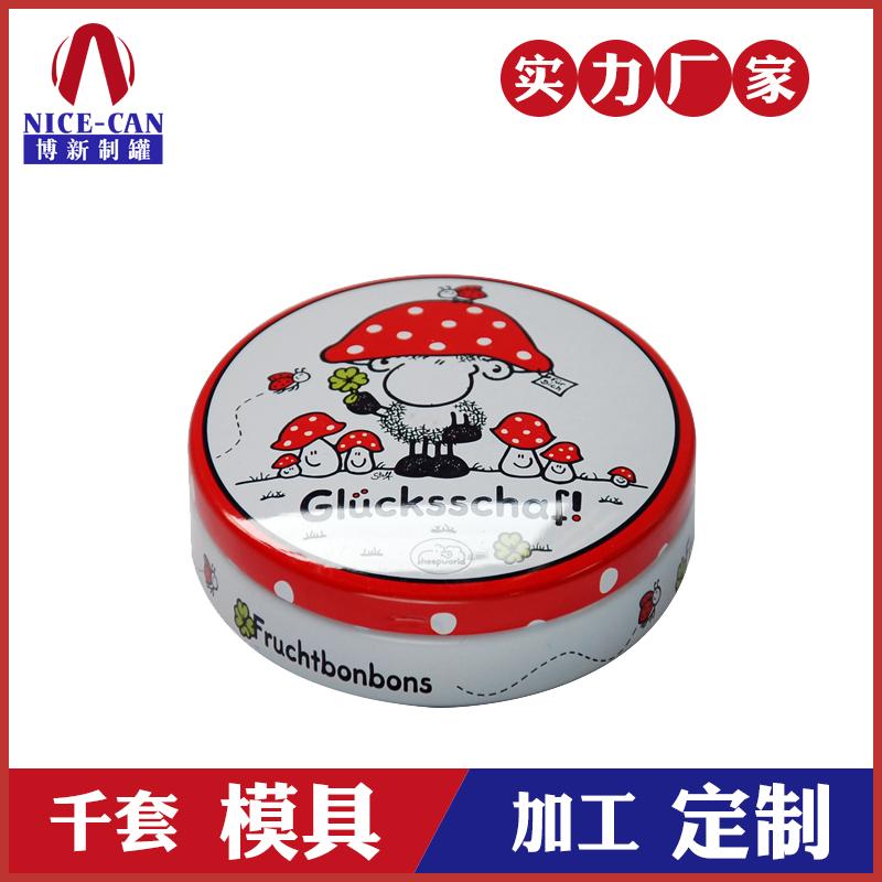 圆形铁盒-迷你月饼铁盒
