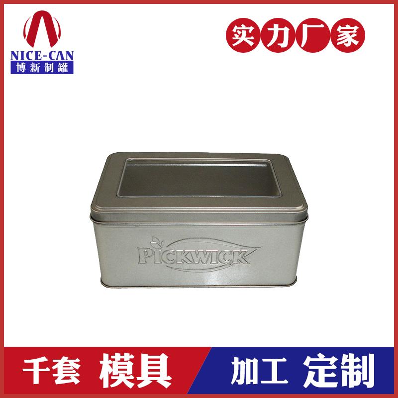 开窗方形铁盒-果茶金属铁盒包装