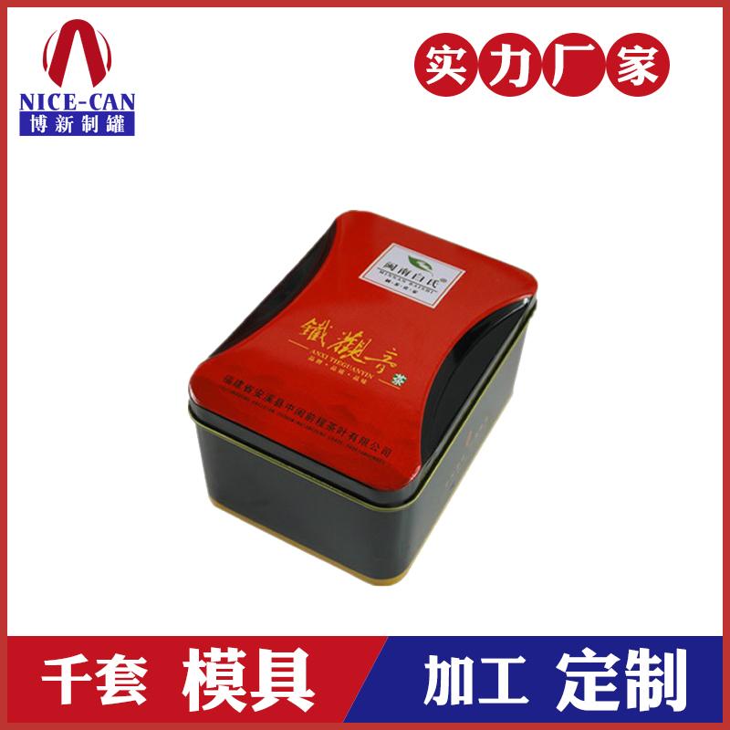 金属茶叶罐-铁观音铁盒定制