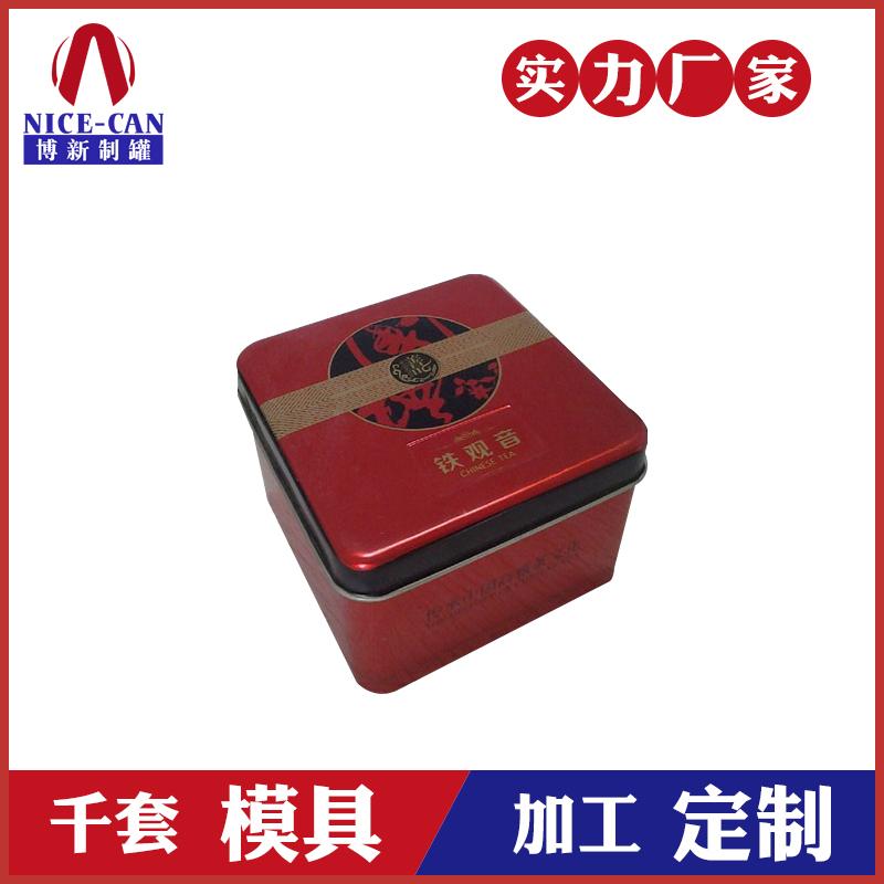 铁茶叶盒-铁观音铁盒