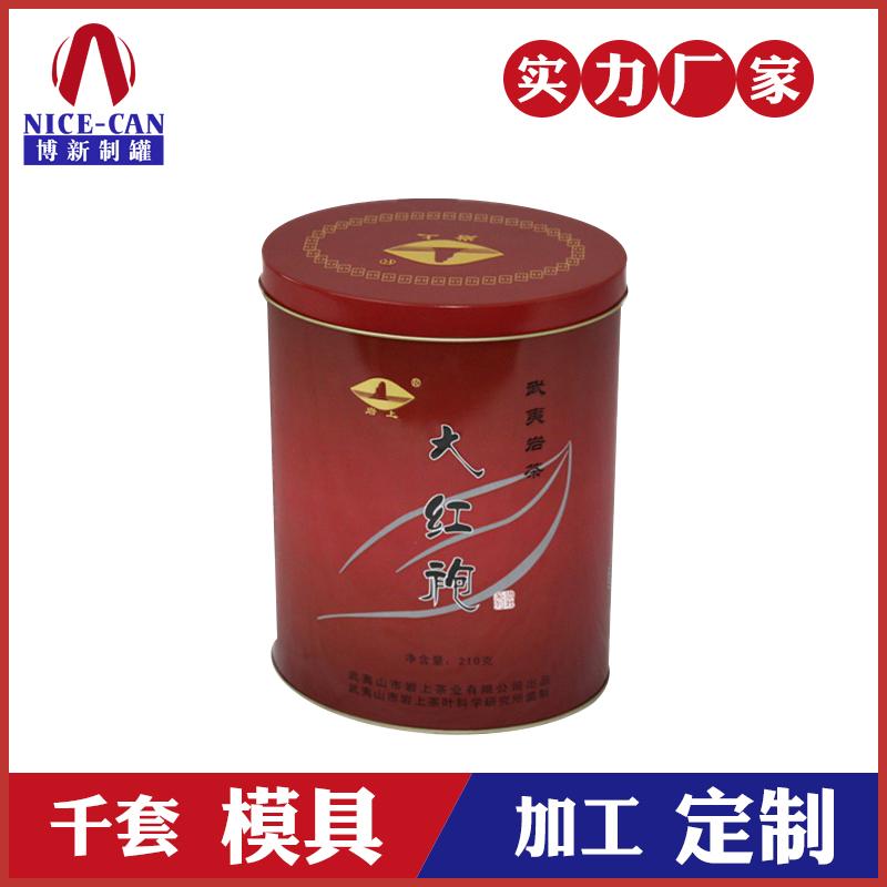 茶叶铁罐生产厂家-大红袍茶叶铁罐