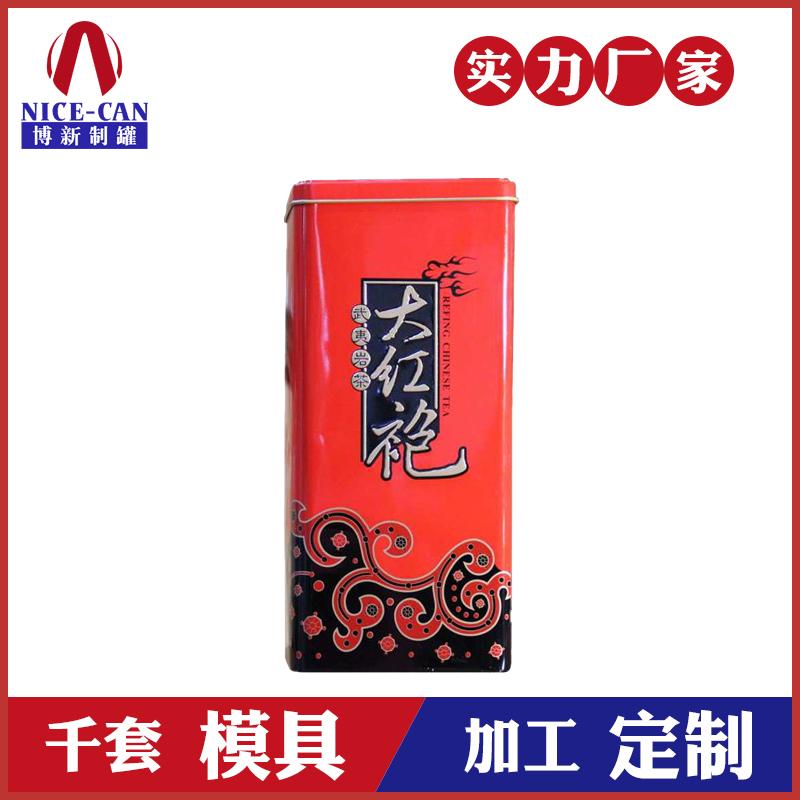 大红袍茶叶铁罐-马口铁茶叶罐