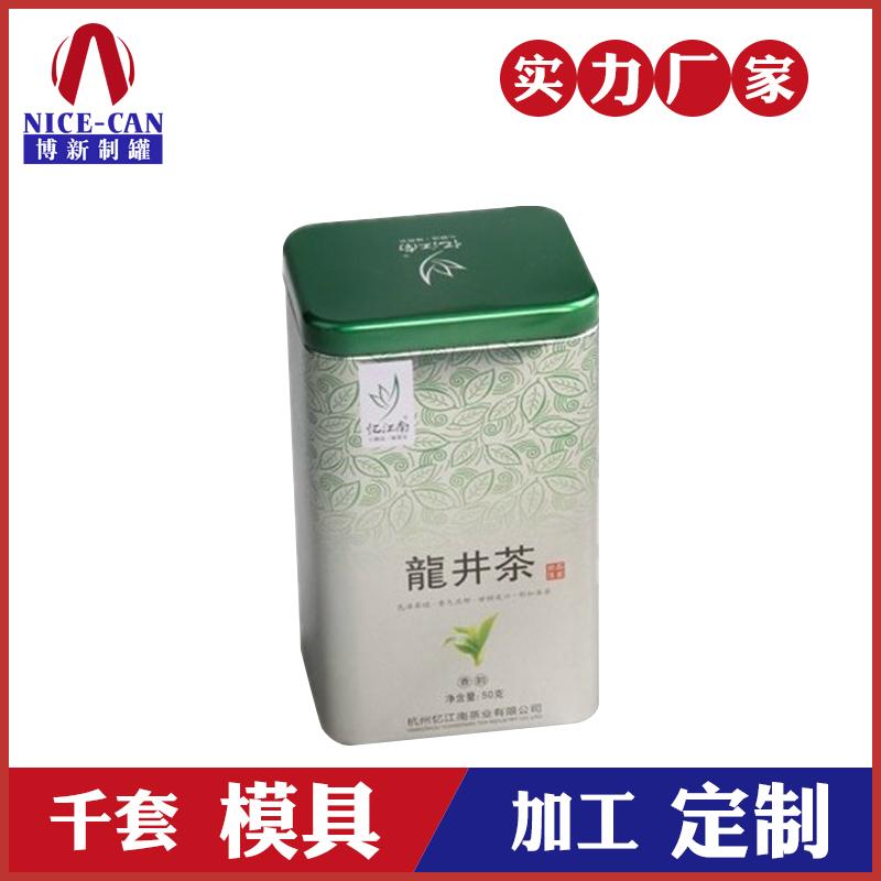 茶叶铁罐包装-方形龙井茶铁罐定制