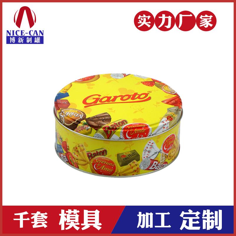 圆形马口铁盒定制-糖果铁盒生产