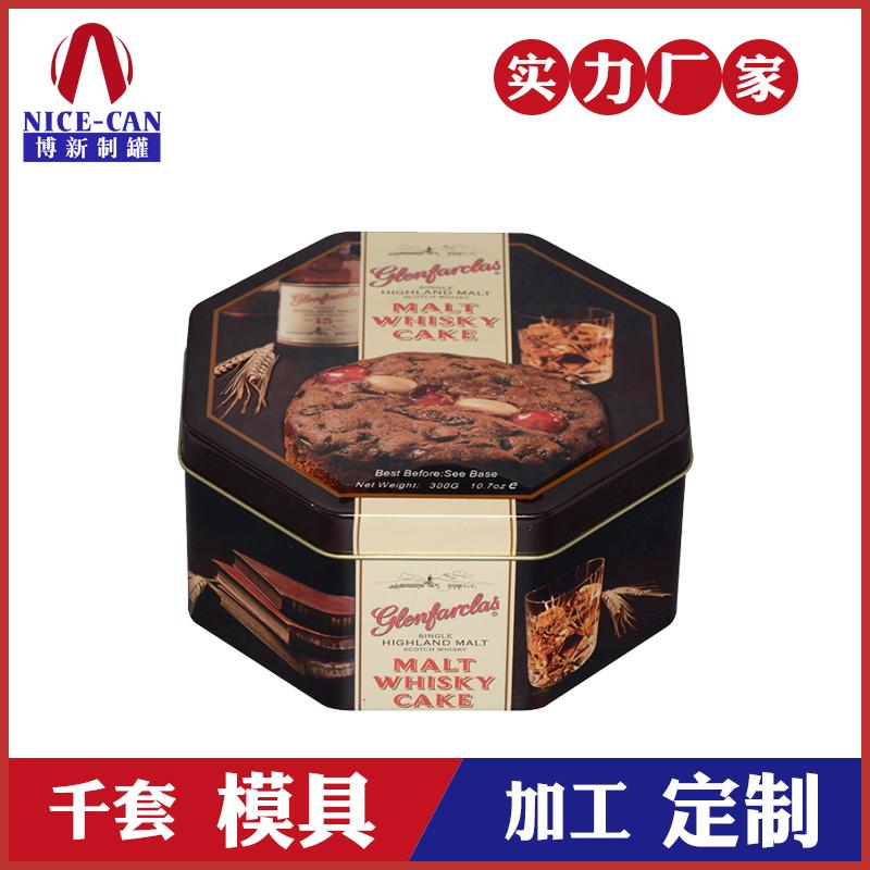 饼干铁盒生产-八角铁罐定制