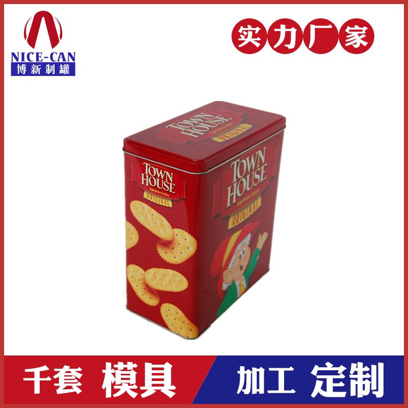 饼干金属盒-饼干包装金属盒
