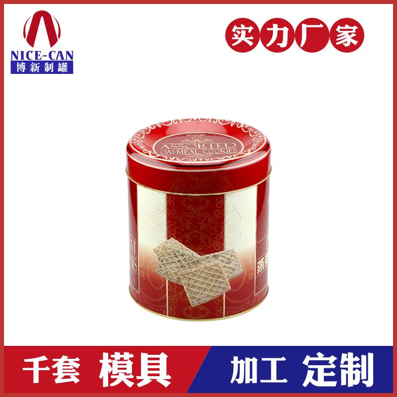 定制饼干铁盒-圆形饼干铁罐