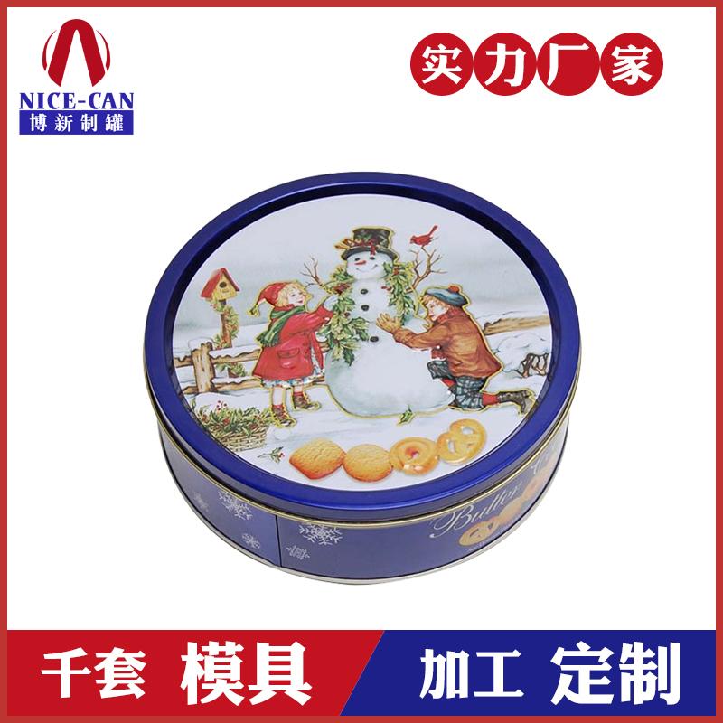 曲奇铁盒定制-雪人曲奇饼干铁盒