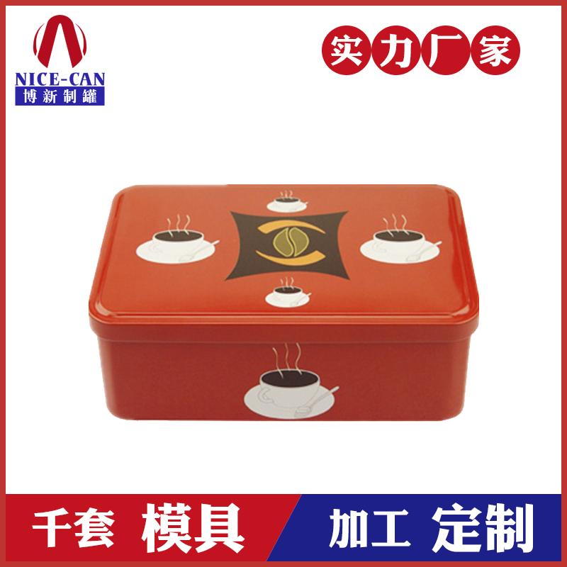 方形铁盒定制-高档马口铁咖啡铁盒