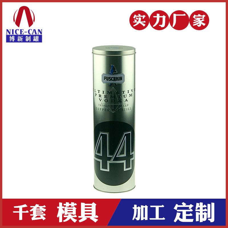 圆形葡萄酒铁罐-高档精装酒罐定制