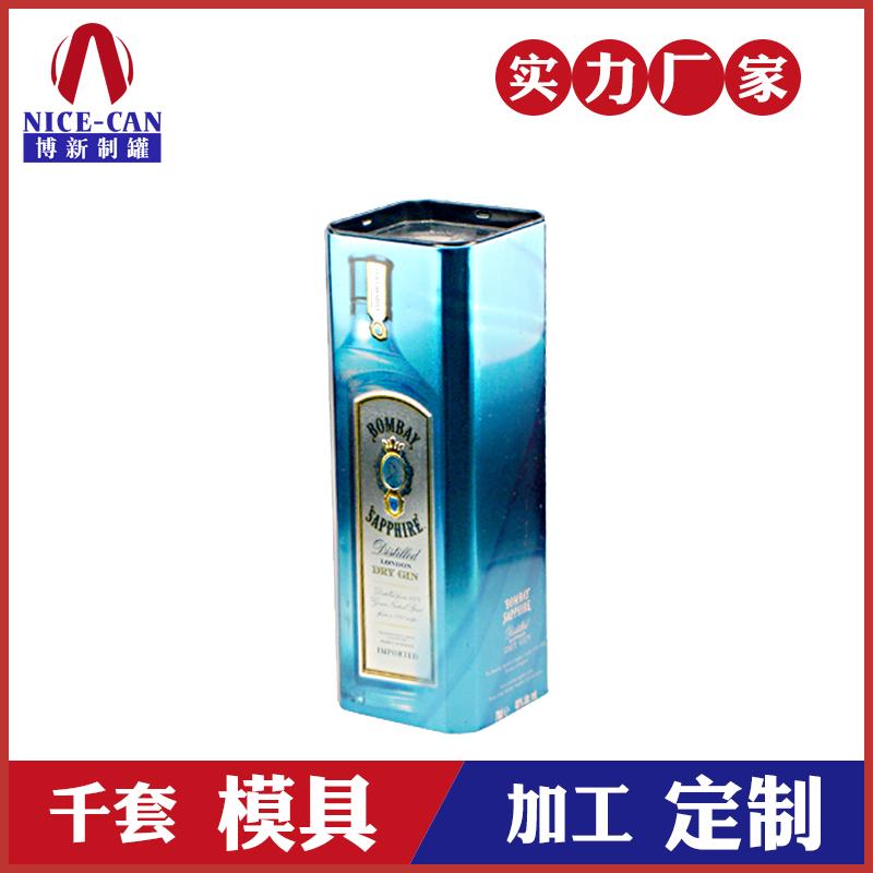 方形马口铁酒罐-高档酒罐外包装