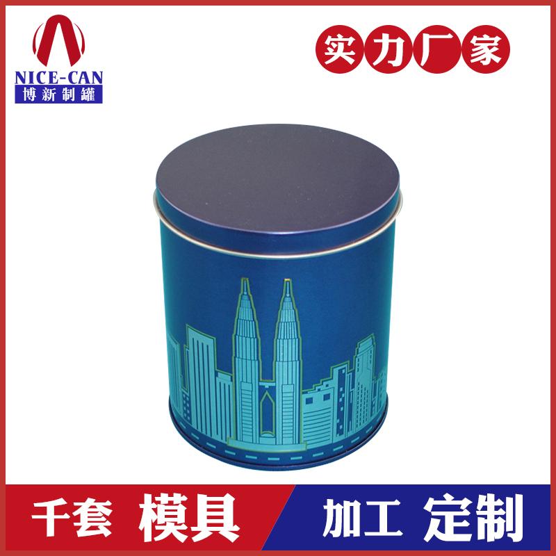 圆形铁盒定制-食品金属包装盒