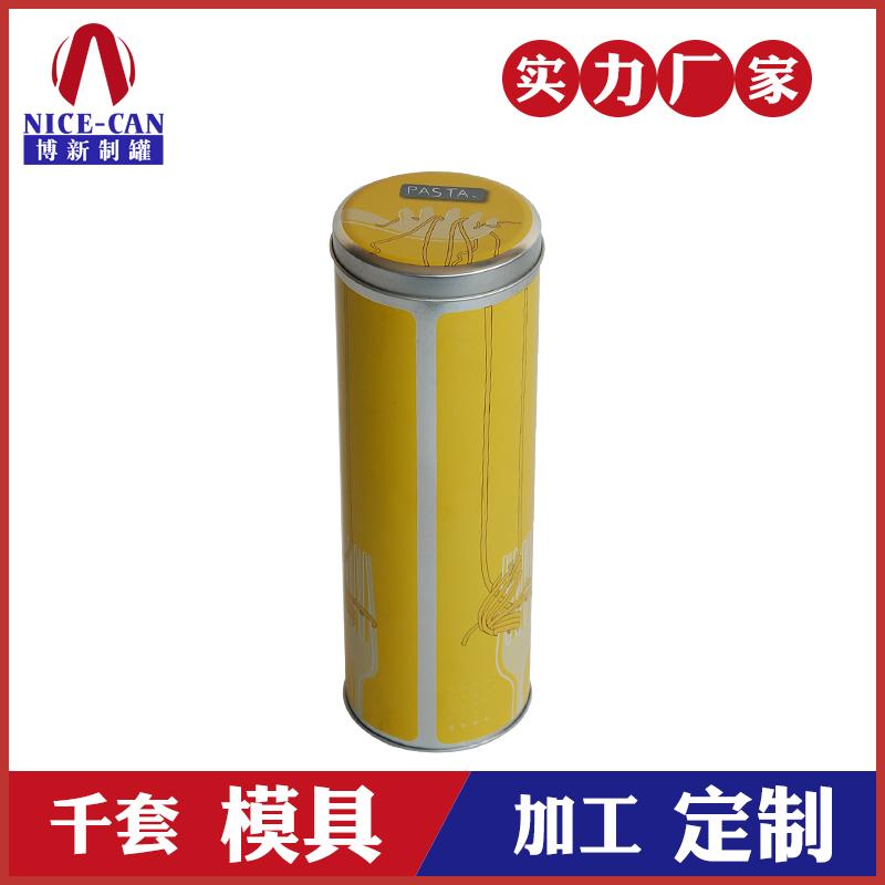 食品包装铁罐-圆形马口铁面条铁盒