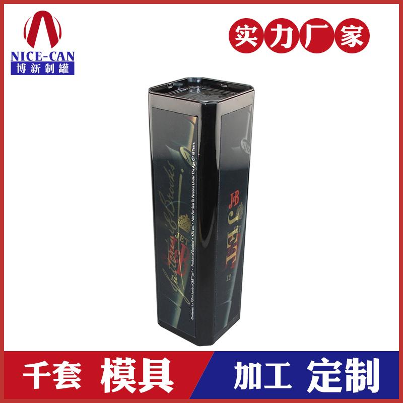 马口铁葡萄酒罐定制-高档酒罐生产