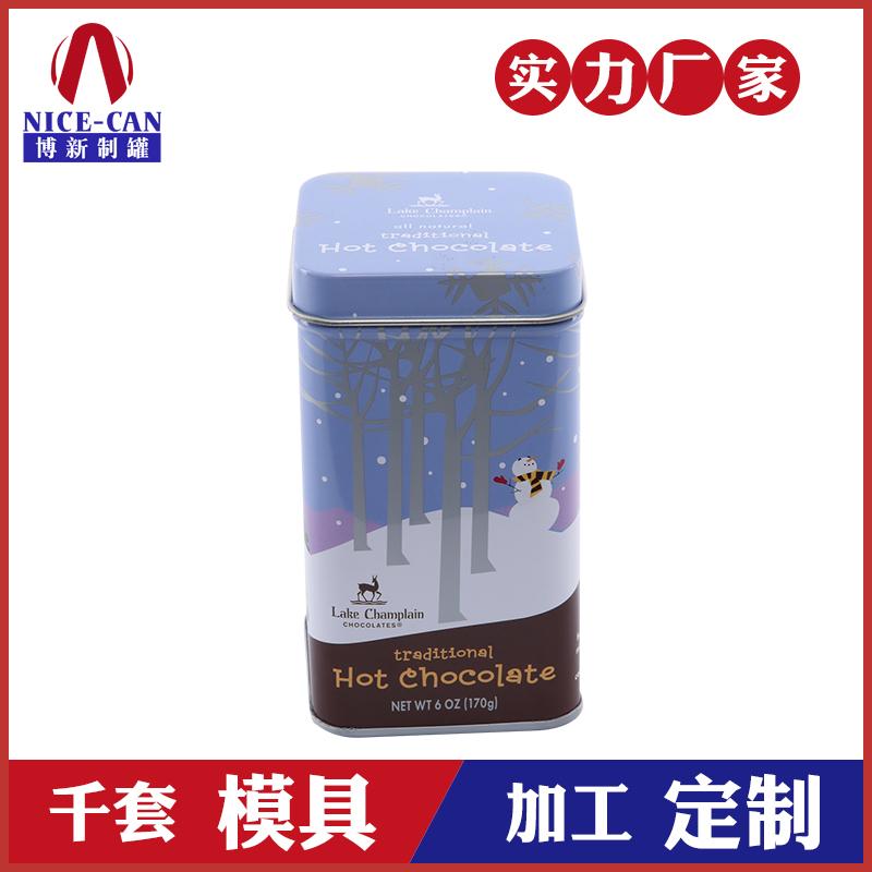 马口铁罐铁盒-巧克力铁盒礼品盒