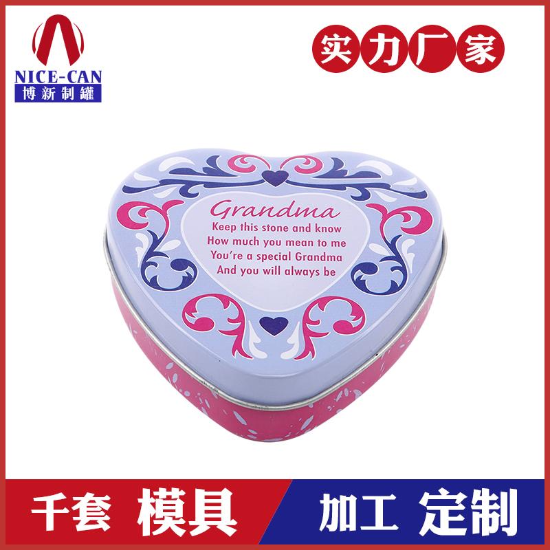 喜糖铁盒定制-马口铁心形喜糖盒