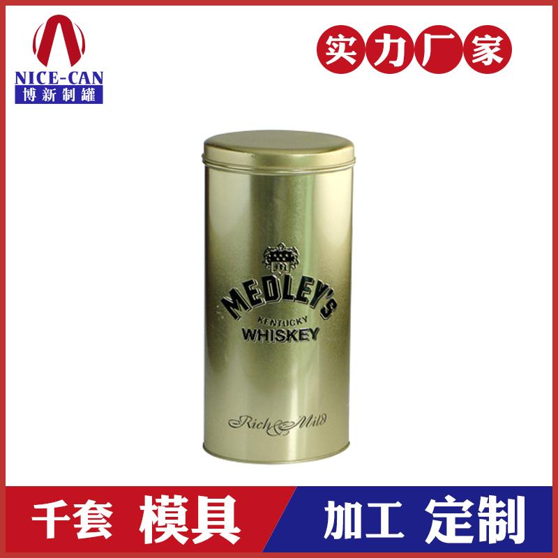 马口铁白酒包装-高档威士忌酒罐铁盒