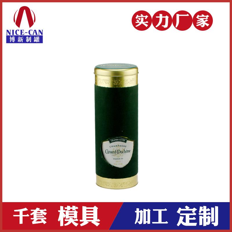 红酒铁罐-马口铁葡萄酒包装