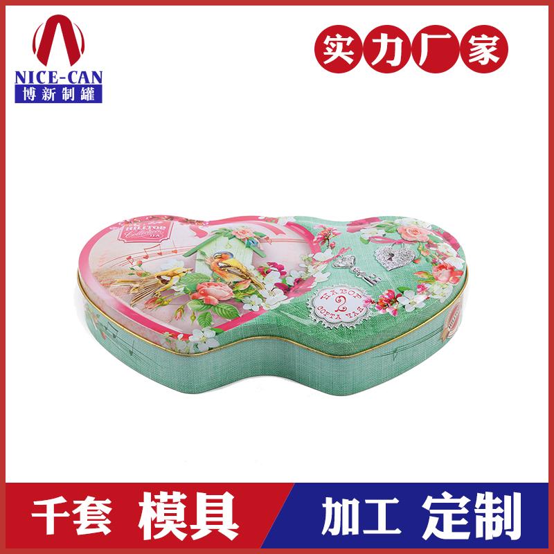 心形月饼包装铁盒-厂家马口铁喜糖盒