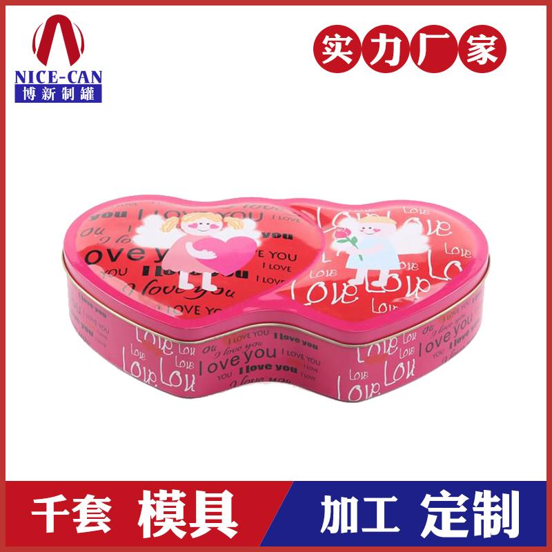 巧克力糖果盒-心形马口铁喜糖盒