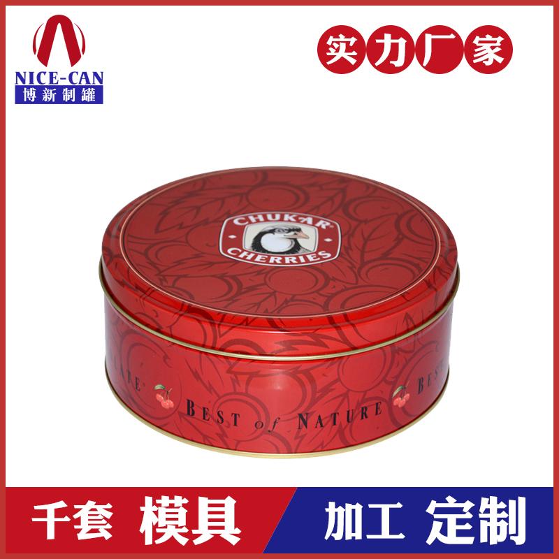 圆形铁饼干盒定制-马口铁食品包装盒