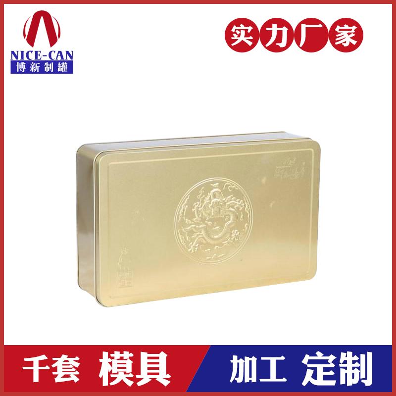 高档月饼铁盒定制-马口铁中秋礼盒生产