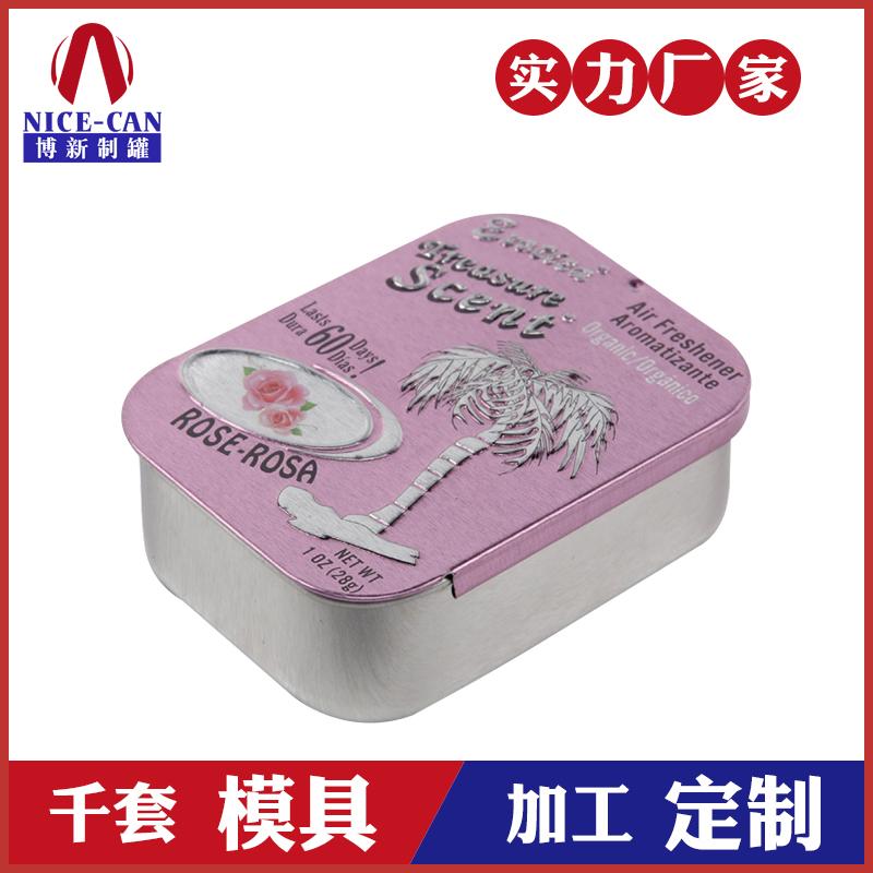 马口铁盒定制-润喉糖铁盒包装