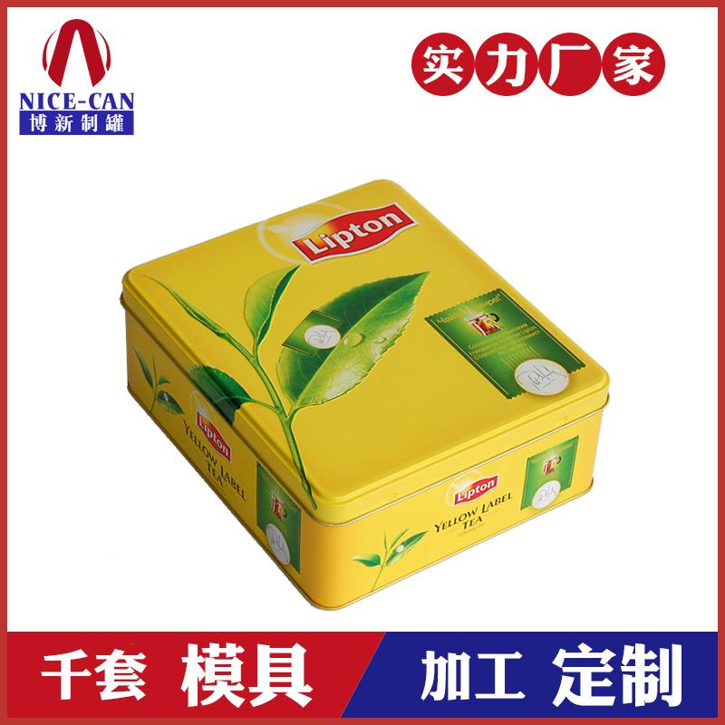 马口铁茶叶盒-立顿茶叶铁罐