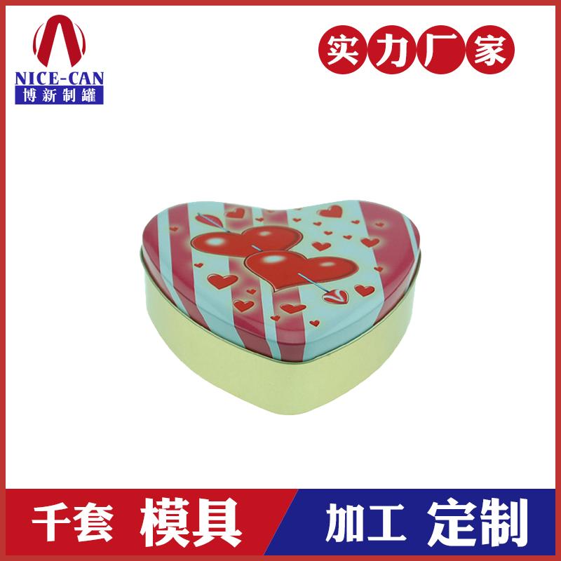 心形马口铁盒定制-心型巧克力铁盒