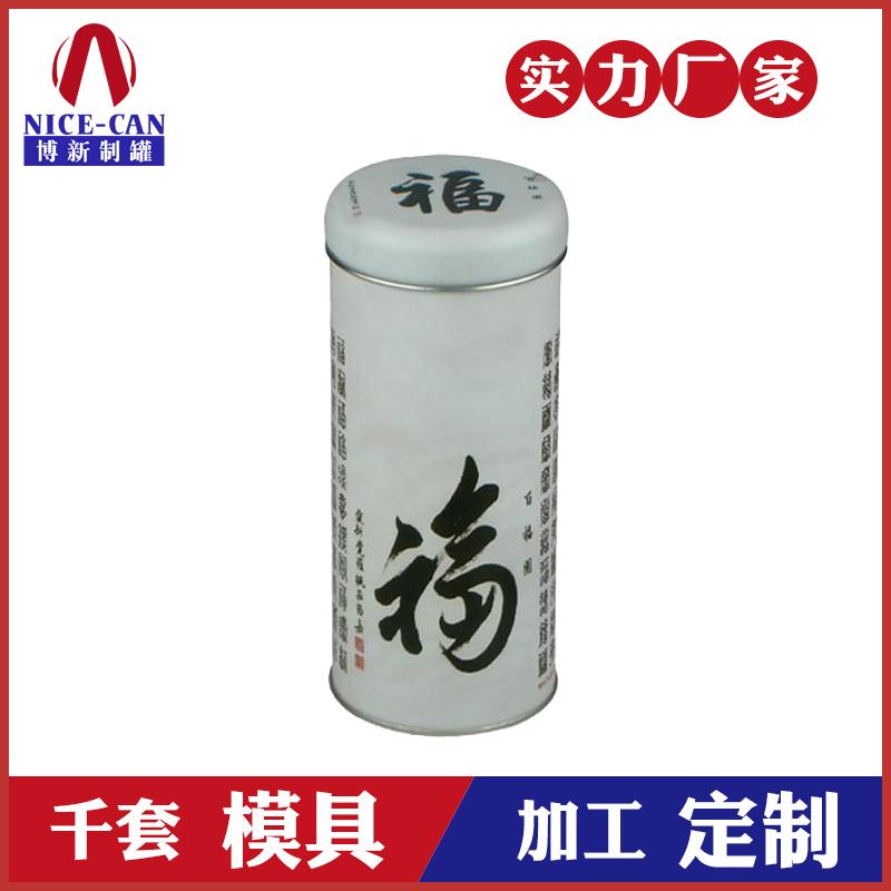 马口铁茶叶罐-绿茶铁罐定制