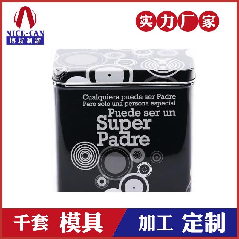 礼品盒糖果盒-马口铁饼干盒定制