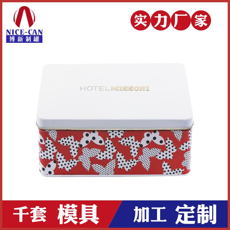 酒店储物盒-马口铁礼品糖果盒