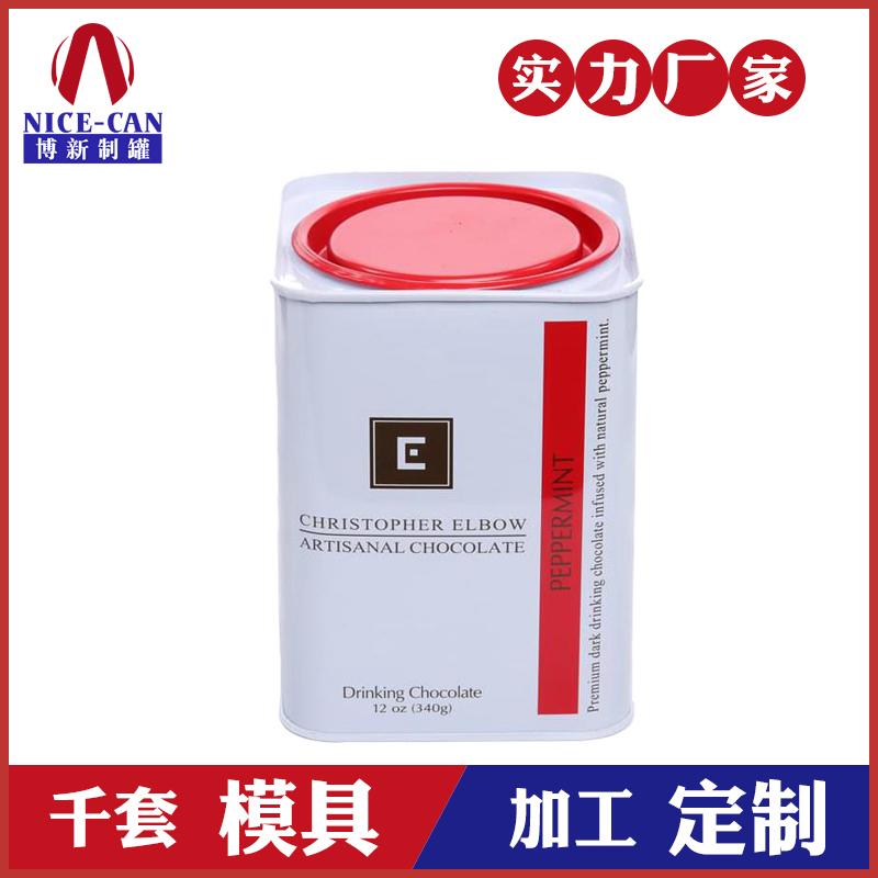 食品包装盒定制-巧克力包装铁罐