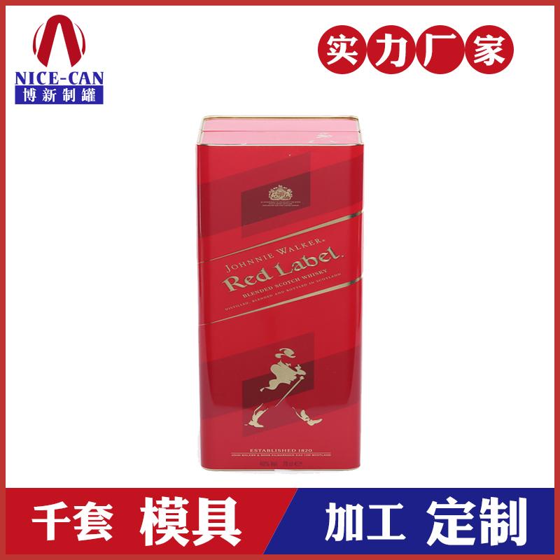 马口铁铁盒-威士忌酒罐