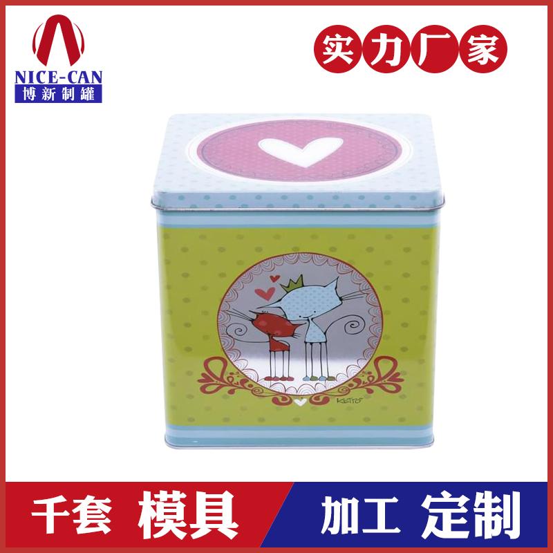 食品包装盒定制-糖果铁罐定制