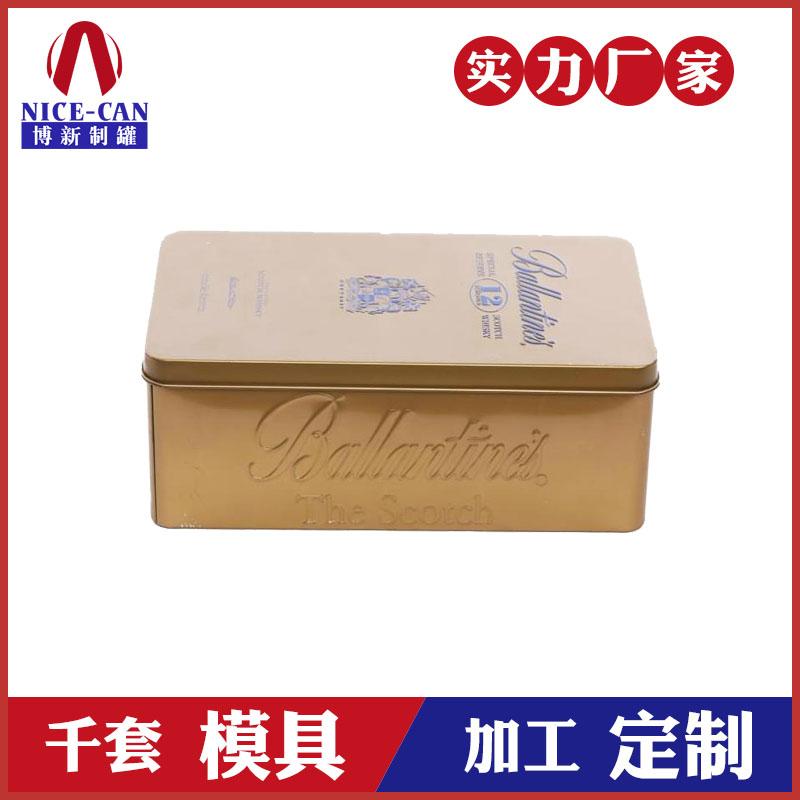 铁酒盒包装-洋酒包装盒定制