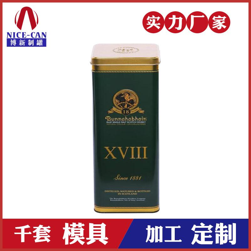 马口铁罐酒罐-洋酒包装盒定制