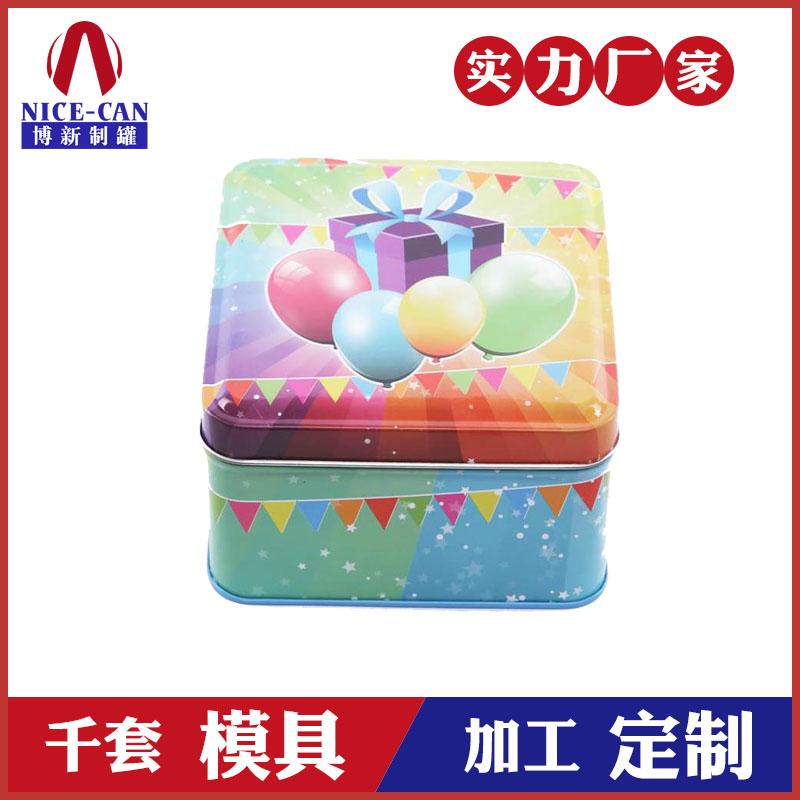 方形马口铁巧克力盒-糖果盒礼品盒定制